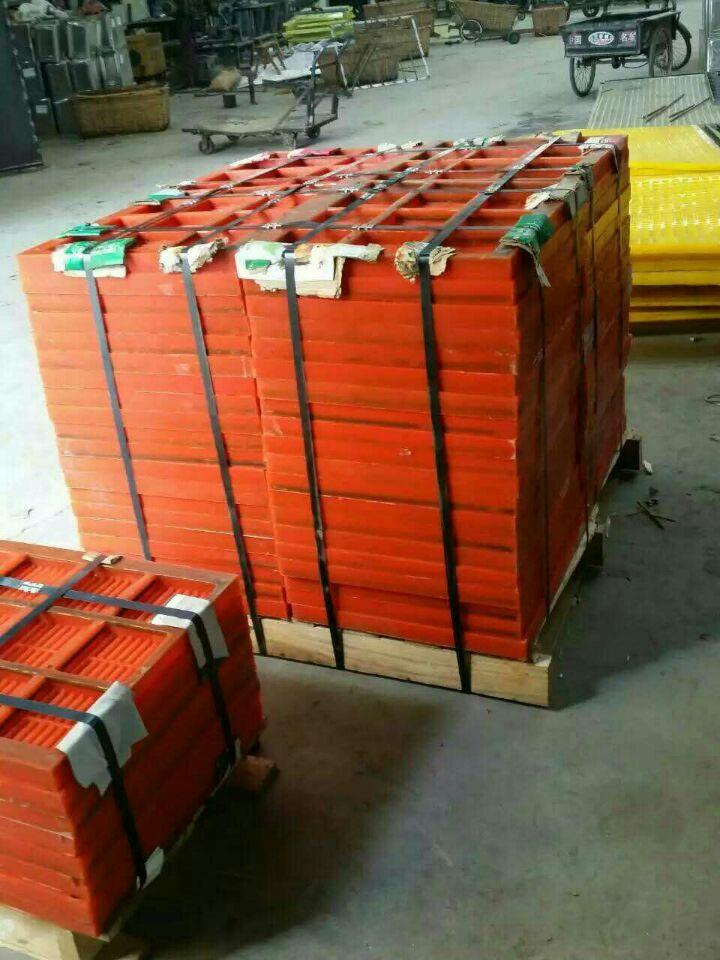 打包发货聚氨酯筛网